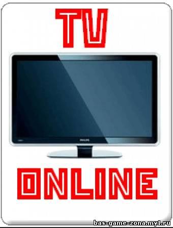 канал футбол 3 смотреть онлайн прямой эфир бесплатно в хорошем качестве в hd